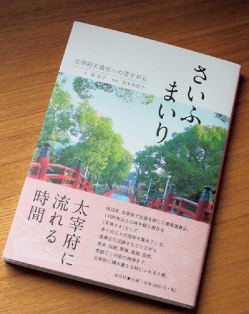 H29.6.25yasumoto.jpg
