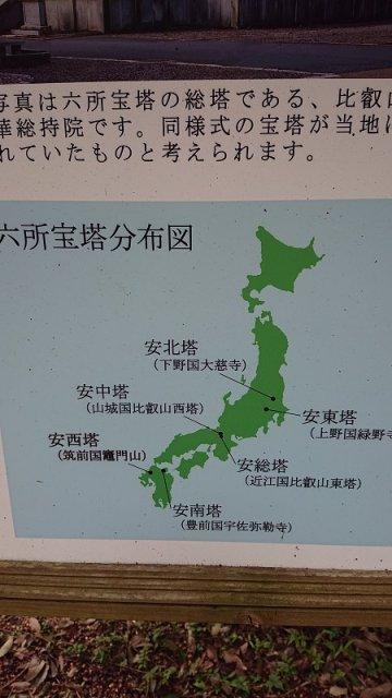 R1.9.29rokusyo5.JPG
