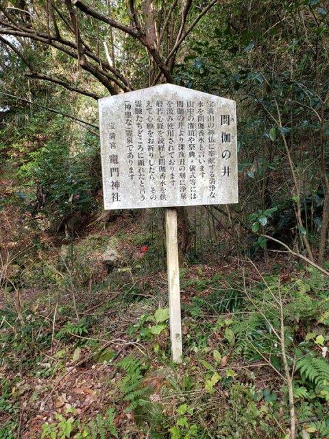 R2.12.7kamiyoshi10.jpg