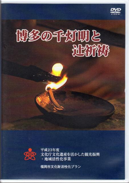 DVD074.jpg