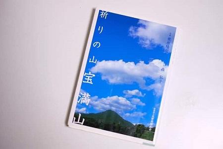 H30.11.21yoshida7.jpg