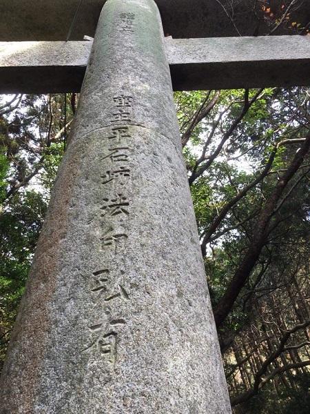 H30.11.23hashikawa5.jpg