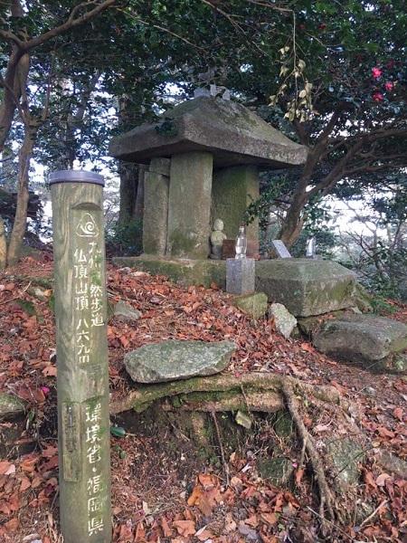 H30.12.15hashikawa3.jpg