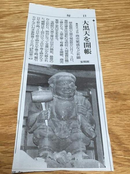 H30.12.3hashikawa3.jpg