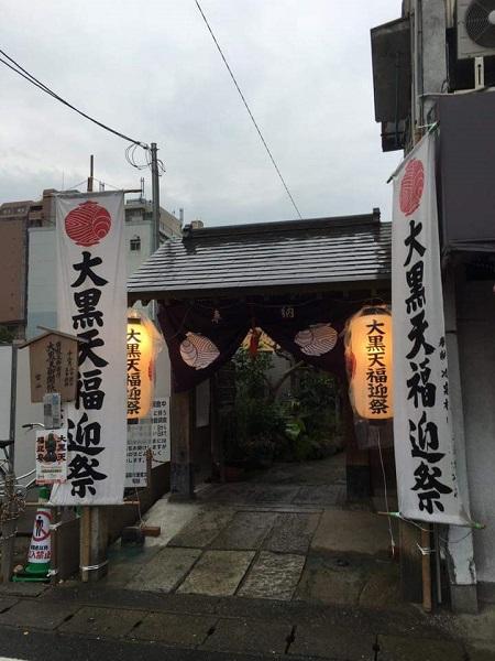 H30.12.3hashikawa5.jpg