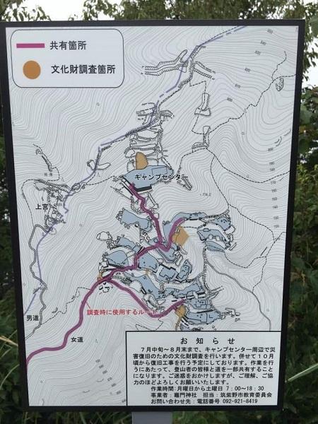 R1.8.31hashikawa1.jpg