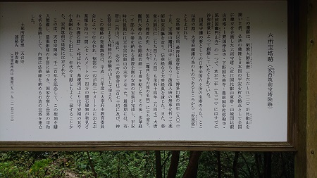 R1.9.29rokusyo9.JPG