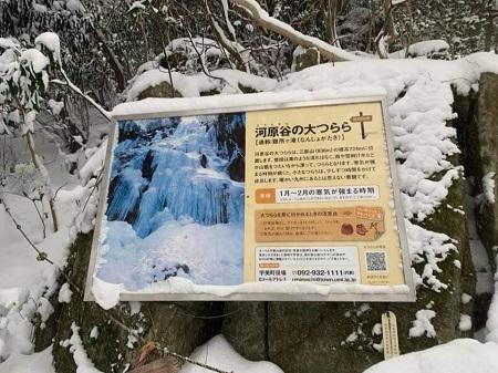R3.1.101hashikawa4.jpg